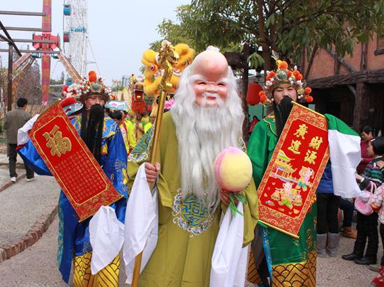 三水九道山:参加长寿节,品尝千叟宴