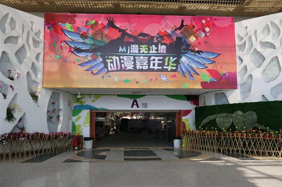 十天五场会展 花卉世界会展旅游经济蓬勃兴起