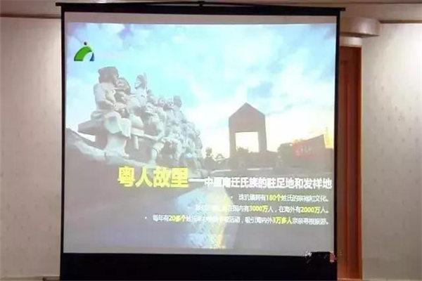 南雄探讨珠玑特色小镇发展之路,推动特色旅游