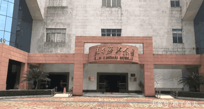 广东旅游: 广东省博物馆, 一个充满了伟人故事的