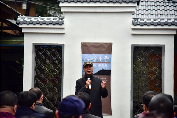 广东连山金子山举办摄影展览,展出金子山四季美景