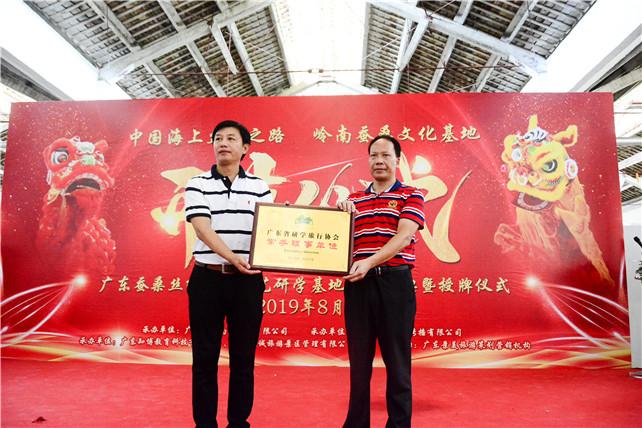 佛山50多年历史的缫丝厂成最潮旅游地,建成广东