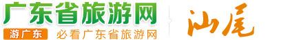 广东省旅游网--广东旅游第一门户网站